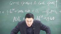 第2讲 元素化合物推断(二)2