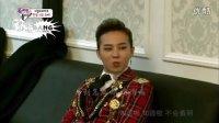 【BIGBANG吧独家】超人回来了 BIGBANG CUT中字