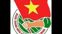 越南胡志明共产主义青年团团歌(男声独唱版)