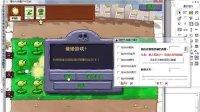 易语言网络时间中文编程视频教程pk按键精灵