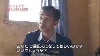 [道兰][NHK纪录片]灼热的亚洲(3):争夺2亿人巨大伊斯兰市场