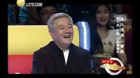 刘小光田娃姜洋洋 辽宁卫视搞笑小品大全《盗梦空间》