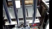 VPD-250 Packaging machine