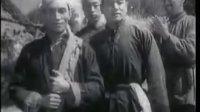 保卫胜利果实(1950)全