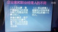 西安思源学院经济贸易学院11级财务管理本3班徐婷(电子商务讲稿)