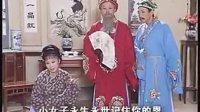 黄梅戏——《烈女救夫》(经典系列) 黄梅戏 第1张