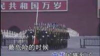 国歌(中国军魂)