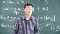 第1讲 元素化合物推断(一)2