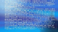 ARM嵌入式Linux培训视频,69 JFFS2文件系统与JFFS3文件系统