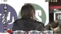 2003快樂音符送愛演唱會