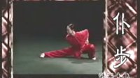 【中国武术段位制教材】长拳01