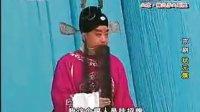京剧全剧——状元媒 京剧 第1张