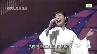 神野美伽大名曲—春夏秋冬屋形船-日本经典老歌_标清