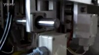 Packmate quad sealing packing machine