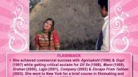 庆祝印度电影100年专辑 - Manisha Koirala
