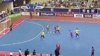 2008五人制足球世界杯半决赛俄罗斯VS巴西下半场