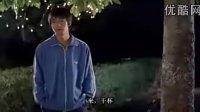 〖香港经典〗《少林足球B》(国语)DVD 周星驰作品 搞笑喜剧