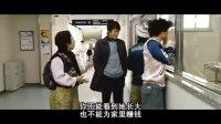 全顺粉女士绑架事件02
