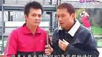 刘德华火爆音乐空间-完全歌星手册(下)(2005年2月)
