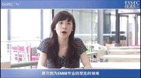 ESSEC校友——姚佳洁:我的SMIB生活是一种特殊的经历