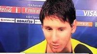 """巴萨世俱杯夺冠混合区采访,梅西""""巴萨无愧世界上最好的球队"""""""