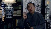 陳大惠【传统私塾教育】教孩子的学问 第三集