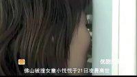 被撞女童小悦悦于21日凌晨离世...拍摄:黄富昌 制作:黄富昌