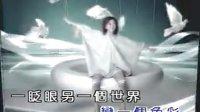 UP2U广告曲――孙燕姿
