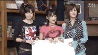 Buono! DVD MAGAZINE Vol.01 bonus