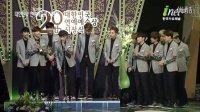 140301 第20届韩国演艺艺术奖颁奖典礼 EXO Cut 领奖+Growl【官频】