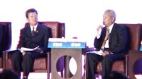 中国全球公益慈善论坛演讲嘉宾之包月阳