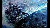 魔兽世界史诗级音乐-阿尔萨斯