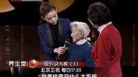 观外识内疾(三) jiankangzhijia.com.cn