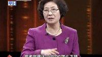观外识内疾(二)jiankangzhijia.com.cn