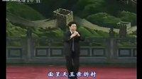 建国55周年京津冀河北梆子演唱会 河北梆子 第1张