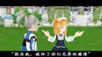 """《兄弟》情侣战队转载上传的飞车原创游戏电影""""兄弟""""(上集)"""