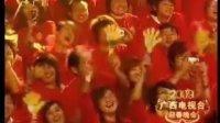 2009广西春晚 小沈阳