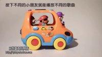 儿童宝宝玩具车 中英文发音益智早教校车