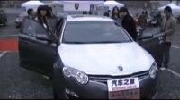 汽车之家上海金秋车展