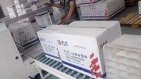 杭州永创 大体积货物打包