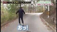日本综艺 找得到才吃得到的极品美食 2014-03-01