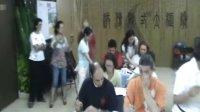 中国传统文化——书法1