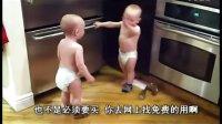 全球爆红双胞胎婴儿搞笑对话