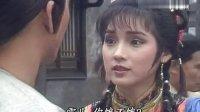 雪山飛狐.1985.EP02.TVRip.X264.2Audio
