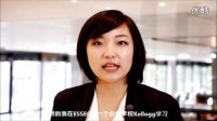ESSEC校友——赵佳丽:在ESSEC发现你自己,写你自己的故事