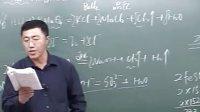 04. 化学实验巩固练习(三)
