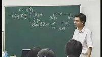 高二化学优质课_电解