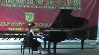 魏伊璇钢琴演奏康斯坦丁涅斯库《托卡它》