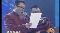 尹相杰与模仿秀施尚彪同台央视《梦想剧场》