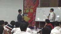 第六届老鹰训练营NAC心理学